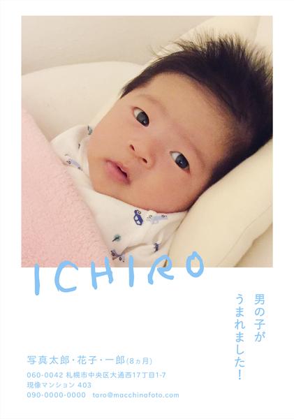 new_born-2018-ET-B-01.jpg