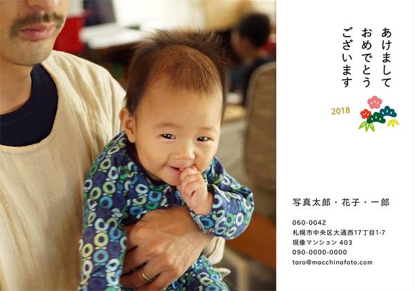 new_year_2018_B-Y-01-01.jpg