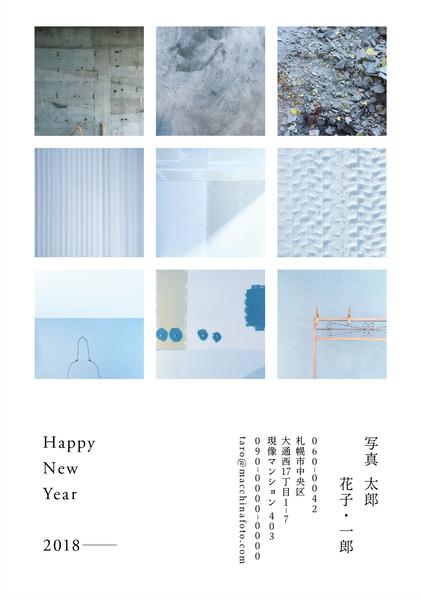 new_year_2018_D-T-01.jpg