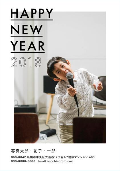 new_year_2018_a-t-01-01.jpg
