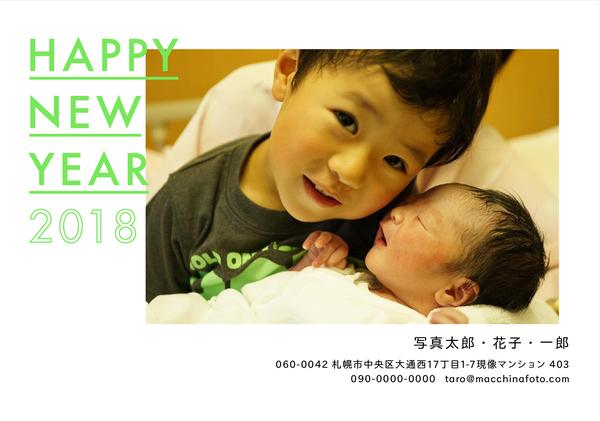 new_year_2018_a-y-01-01.jpg